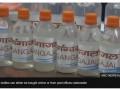 印度邮局开卖瓶装圣水太乾淨没人买!