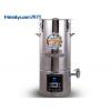20升大型现磨豆浆机 商用豆浆米糊机F20