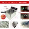 熱調理機器