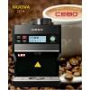 CEBO 全自動研磨咖啡機 YCC-50C