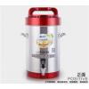 13升多功能商用豆浆机 全自动商用豆浆米糊机